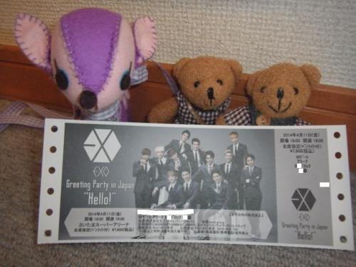 EXO Greeting Party in Japan Hello! 4/11~13