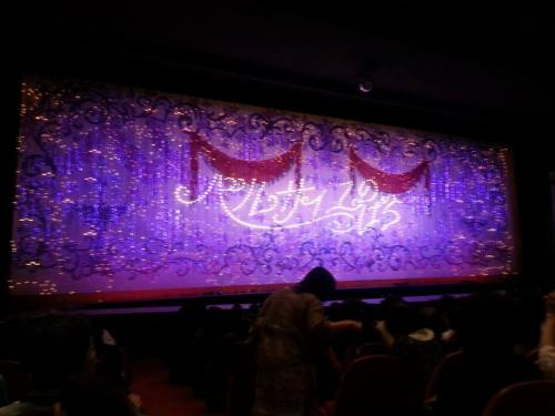 永遠の愛の行方は?・・・いざ行かん、宝塚大劇場へ!連日満席「ベルサイユのばら」のチケット1枚だけGET!!うっほほ~い\(^o^)/