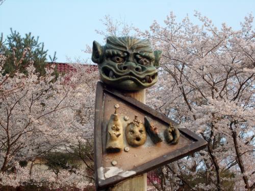 鬼岩公園(ミツバツツジ・桜・巨岩巡り)