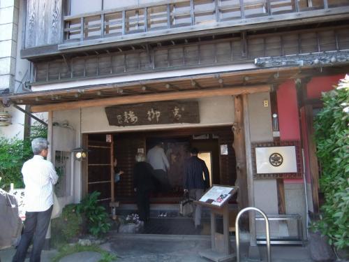 松阪牛のすき焼を食べに行ってきました。