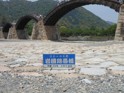 錦帯橋は錦川に架かる日本三名橋の一つで五連の木造... 錦帯橋は錦川に架かる日本三名橋の一つで五