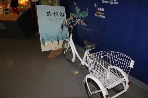 ハロー!与論島2014(2)~もっと映画「めがね」ロケ地をめぐる旅