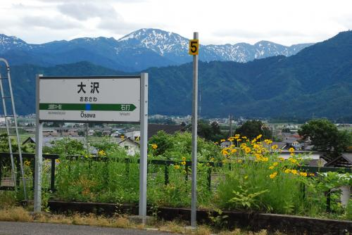 南魚沼コシヒカリを味わえる秘湯「大沢館」と鉄道の旅(新潟)