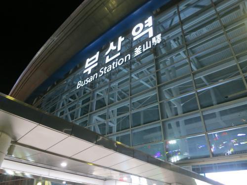 韓国格安航空会社t'way航空がキャンペーンでなんと片道1,000円の航空券を発売!(しかし燃油サーチャージは別途2,000円かかって、計3,000円) 関東住人だけど、とりあえずなにも考えず、まず予約! そして、成田から福岡まではジェットスター、ソウルから釜山まではKTXで移動して釜山泊、釜山で海苔等の食料品を大量に買い込んでから、高速船で対馬・比田勝港に戻るという行程を組んでみました。(予約後、訳あって日程縮めて1泊2日です)<br /><br />◆行程---------------------------------------------<br />3/14(金)<br />【航空機】GK501 東京NRT 6:25→8:30福岡FUK<br />【バス】天神バスターミナル 13:10→15:04 佐賀空港<br />【航空機】TW296 佐賀HSG 17:10→18:30 ソウルICN<br />【高速鉄道】ソウル駅 → 釜山駅 <br />3/15(土)<br />【高速船】釜山港 12:00→13:10 比田勝港(対馬)<br />【フェリー】比田勝港 15:05→20:55 博多港 <br /><br />◆費用---------------------------------------------<br />【航空機】<br /> ジェットスター(GK)NRT-FUK片道 公式WEBから購入<br />  エコノミークラス<br />  5,324円+TAX諸費566円=5,890円/人<br /> t'way航空(TW)HSG-ICN片道 公式WEBから購入<br />  エコノミークラス Rクラス<br />  1,000円+TAX諸費2,000円=3,000円/人<br />       <br />【ホテル】<br /> 東横イン釜山1<br />  1泊シングル1室57,200KRW(約5,600円)<br />