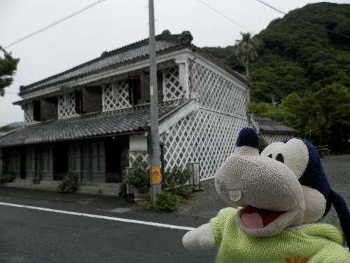 グーちゃん、南伊豆へ湯治に行く!(なべなべの失態!PART2 松崎編)