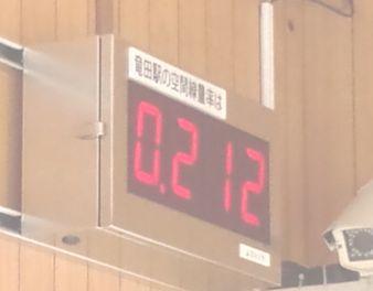 被災地鉄道訪問Ⅱ-④ 竜野駅(避難指示解除準備区域)へ初の鉄道が