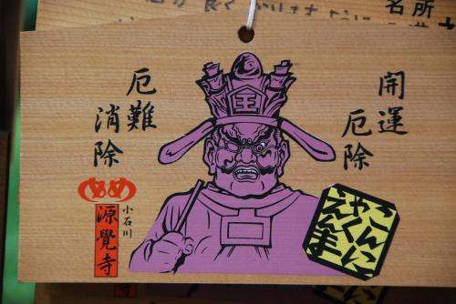 ちょっぴり散歩「閻魔祭りと都心展望」(東京)