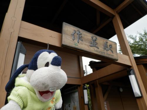 グーちゃん、南東北へ湯治に行く!(作並温泉へ、最後は牛タンでしょ!編)