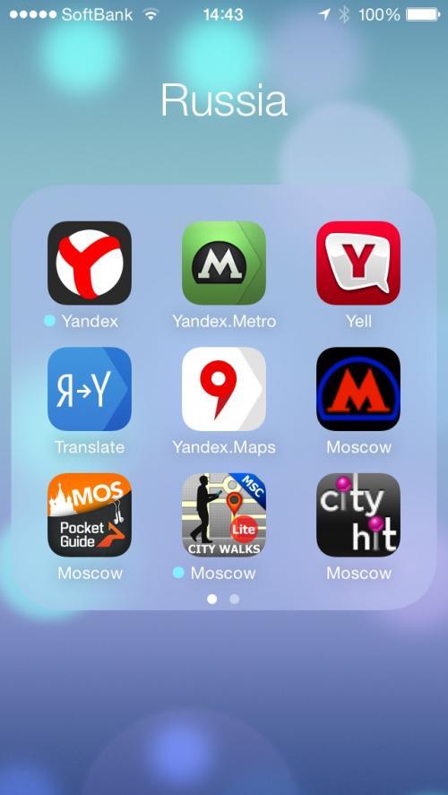 今年(2014年)の夏休みの旅行先は、ロシアの予定でした。<br /><br />航空券を確保し、ビザも手配し、モスクワ4泊、サンクトペテルブルグ3泊のホテルをすべて予約し(一部プリペイド)、キジー島往復・特急列車で1泊2日というチケットも確保(神田の代理店で予約)済みでした。<br /><br />私のiPhoneにしても、ロシア対策バッチリです。<br /><br />ところが、出発の10日前……。<br /><br />モスクワ首都の地下鉄脱線事故で19人死亡<br />http://jp.rbth.com/society/2014/07/15/10_49117.html<br /><br />そして2日後には……。<br /><br />マレーシア航空旅客機がウクライナ東部で墜落<br />http://jp.rbth.com/politics/2014/07/17/49177.html<br /><br />みんなが「ロシア、ヤバくね?」と言ってます。この時点で、出発まで1週間です。<br /><br />母親が心配して、毎日電話してきます。「本当にロシアに行くのか? ただの旅行なんだろう。ロシアじゃないとだめなのか?」<br /><br />マレーシア機が墜落したのはウクライナのドネツク付近で、モスクワからは1000キロの遠方です。しかし、テレビでニュースを見ると、この墜落のニュース(ロシア側が撃墜したという口調)のあとにはガザの交戦に関するニュースが続くことが多く、どうやらウチの母親にはモスクワ(=ロシア)が「激戦地」と映っているようです。<br /><br />そんな激戦地へ赴く息子を案ずる親に対して、「絶対に無事に帰ってくるから」と合理的に説明できる裏付けは乏しく、ここは百歩譲って目的地を変更することにしました。<br /><br />「ロシアには、4年後、ワールドカップの時に行けばいいか」。そう自分に言い聞かせながら、航空券、ホテルなど、すべての予約を次々にキャンセルしていきます。失った費用も10万円はくだらない。ぐぐぐ……。