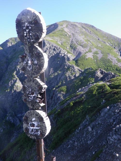 南アルプス 「登山」 聖岳(聖沢登山口~聖平小屋~小聖岳)