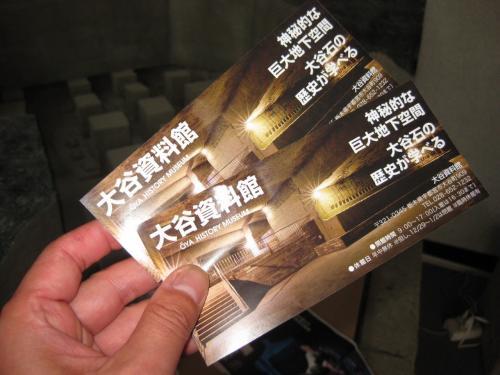 地下宮殿⁉︎大谷資料館へ行ってみた!宇都宮餃子もあるでよ!
