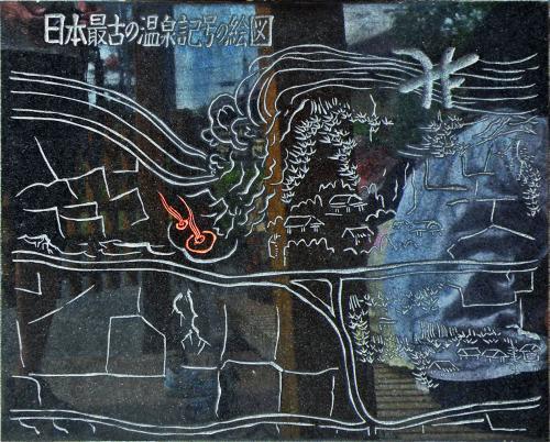 【2009年夏:家族旅行】 群馬(サファリ・磯部温泉・グリーン牧場) 1泊2日