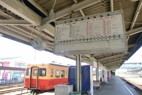 小湊鉄道といすみ鉄道