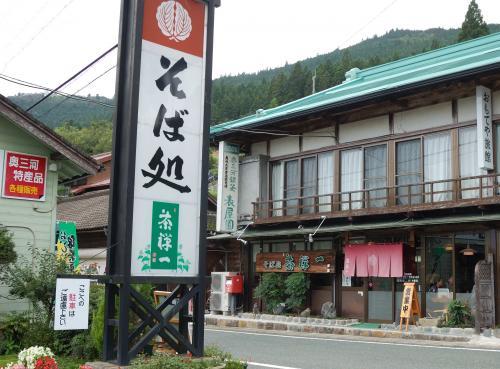 愛知県とうえい温泉と蕎麦店「茶禅一」へドライブ