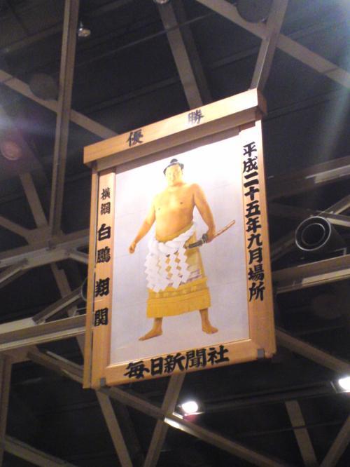 今年も行って来ました~。やっぱり大盛況!大相撲~稽古総見2014