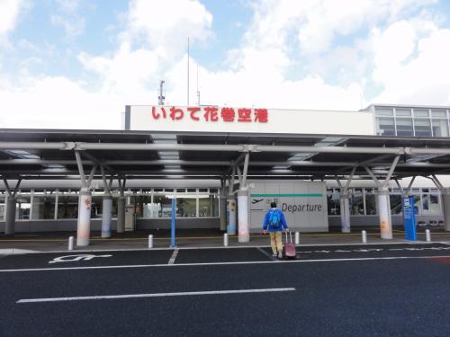 花巻空港からマイルで北海道(小樽)