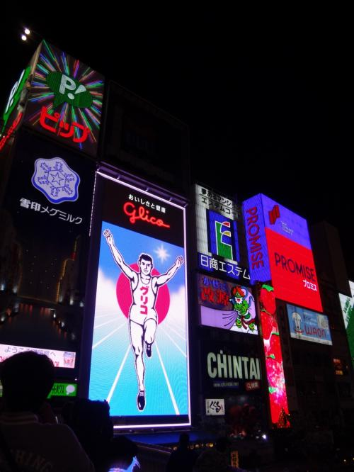USJに行きました。折角だから京都、大阪観光も・・・10月29日