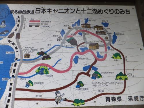 新潟、山形、秋田、青森、福島(行きは日本海側、帰りは本州中央部を通行します)の16日間の旅、全走行距離、2753km、6日目