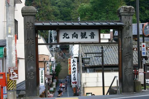 霧ケ峰高原と別所温泉(家族旅行2007)