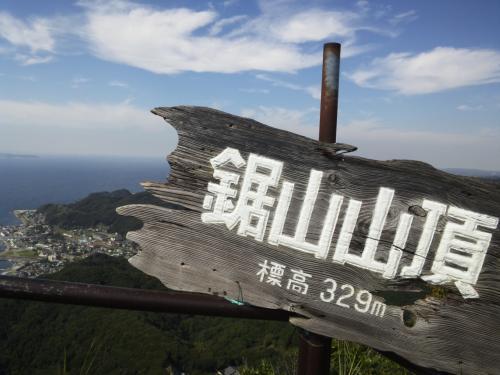 京浜急行電鉄・お得なきっぷ『東京湾フェリー往復きっぷ』で行く鋸山(2014)