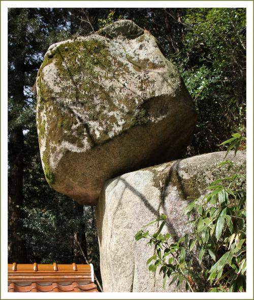 Solitary Journey [1517] 落ちそうで落ちない奇岩・重なり岩&雪国から~と言っても西中国山地です。<冠高原まで>広島県廿日市市