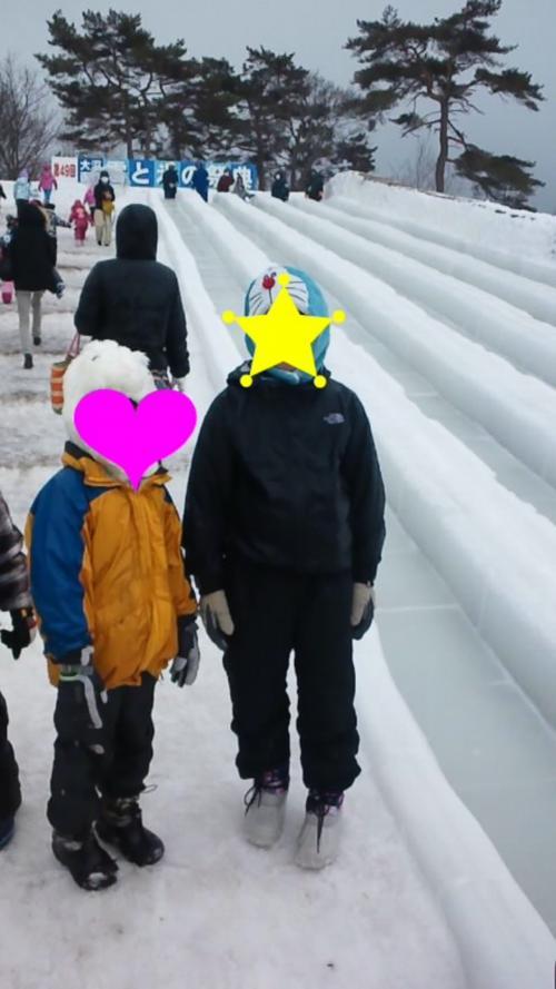 '15冬 家族旅~鐵分補給と~雪まつり~ ♪〈千秋楽〉 4/8【雨だけど~「雪と氷の~祭典」に】