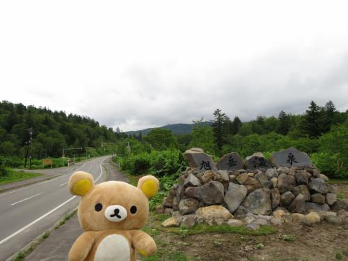 北海道で一番高い場所に登ってクマす(旭岳温泉)
