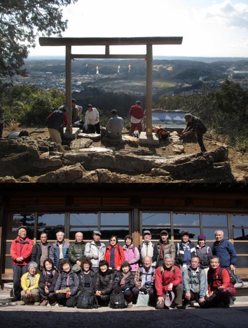 ハイキング倶楽部 第12回 日和田山・啓明荘で餅つき Hiking to Hiwadasan・Keimeisou