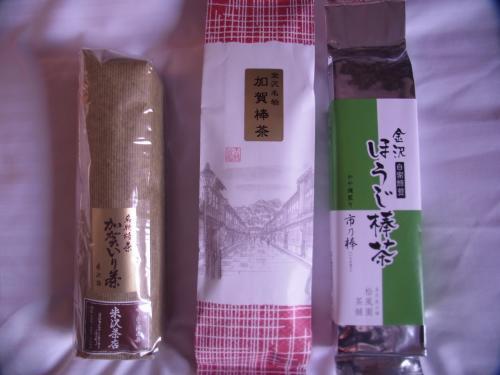 北陸新幹線開通前に金沢へ ~高級寿司と加賀棒茶を求めて~ 後編 2日目~最終日