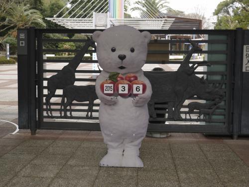 FDAで「ひょいと四国・松山への旅3日間」 最終日はとべ動物園へ
