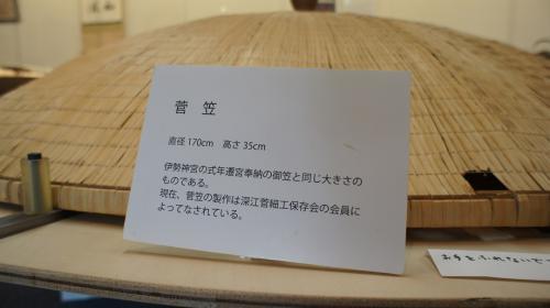 冥道の旅「桂米朝が行く」