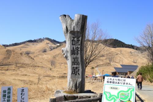 旅するイルカ♪ 淡路島~姫路城~砥峰高原山焼きへ Part3 砥峰高原山焼き編