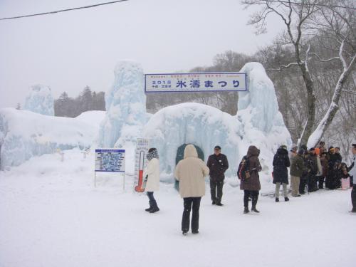 冬の北海道周遊五日目最終日(日勝峠、支笏湖氷瀑祭り)