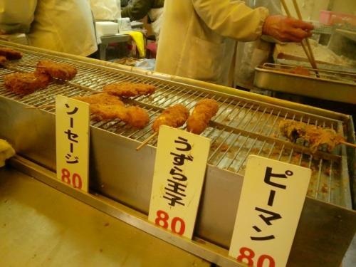 神戸の東山商店街(湊川界隈)が面白い!安旨グルメあるよ