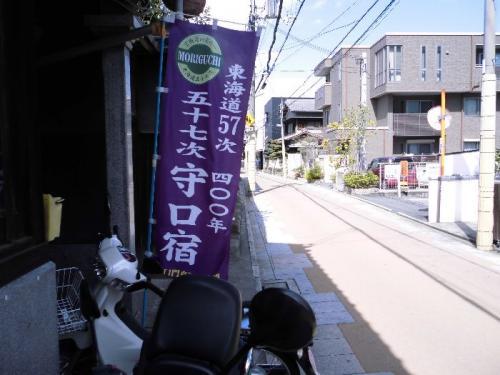 「京街道No1」見聞録(高麗橋~寝屋川)