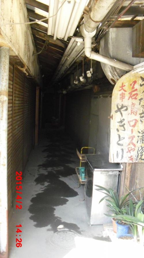 ☆kasimada station nanbu line☆kikkou market☆