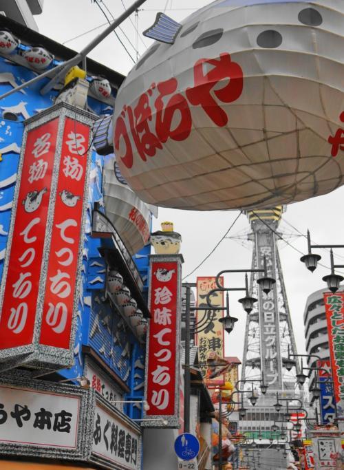 大好きな大阪へ2015年春 新世界を満喫し・なんばグランド花月で大笑いの旅 Vol.1 【2015年4月3日~2015年4月4日】