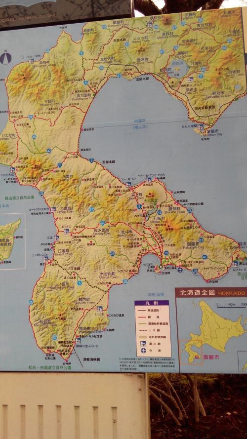 食道楽 北海道ツアー2泊3日