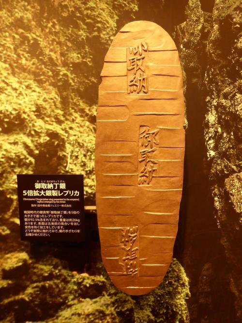 2015GW 石見・倉敷の旅(石見編)