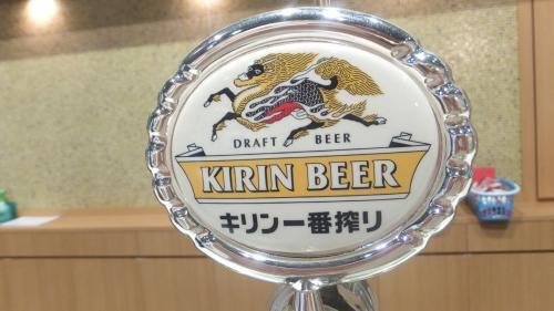 キリンビール横浜工場に再訪。「キリン一番搾り」、美味いです!!