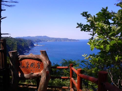 初めての東北一人旅≪2015春≫☆3☆北山崎と鵜の巣断崖