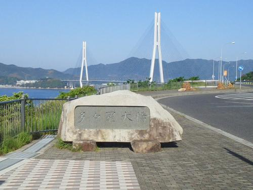 しまなみ海道 新尾道大橋から来島海峡大橋までドライブだ~ ※愛媛県・広島県