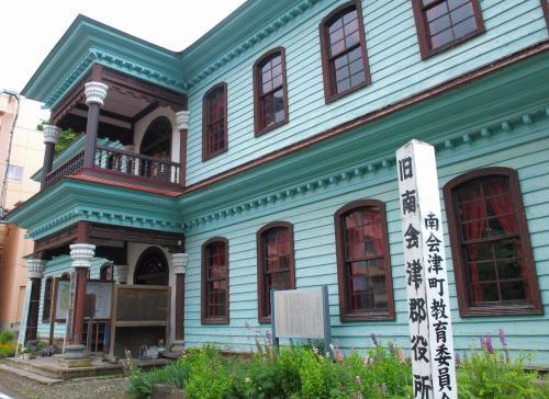 保存状態の良い洋風建築の旧南会津郡役所、会津名物のそばを食べる!/福島・南会津