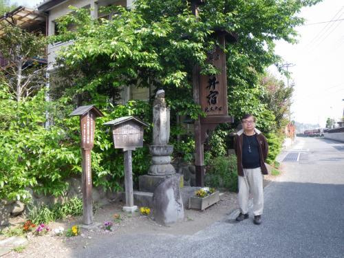 2015年GWぬる湯露天風呂めぐり。。。その1「渋川白井宿と伊香保ロープウェイ」