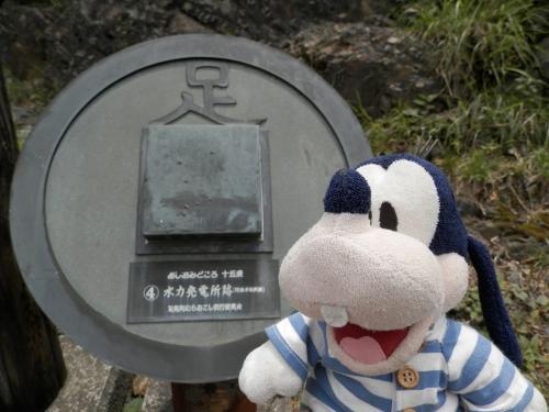 グーちゃん、足尾銅山跡を視察する!(社宅の便所はファンタスティック!編)