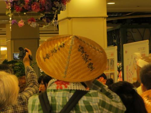大阪三大夏まつりひとつ「愛染まつり」 宝恵かごパレード
