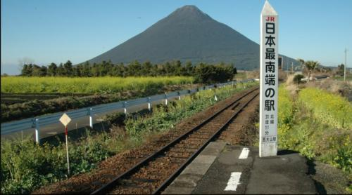 薩摩半島の観光スポットを巡ってみよう ※鹿児島県指宿市