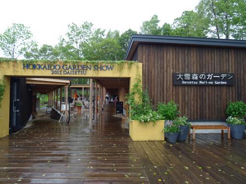 北海道ガーデンショー2015(大雪・上野ファーム)バスツアー①