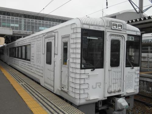 レストラン列車[TOHOKU EMOTION]乗車が最大目的の旅:列車編
