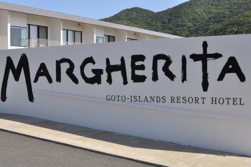 温泉へ行こう!『五島列島リゾートホテル MARGHERITA』